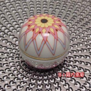 【有田焼】 花玉手毬珍味入れ 薬味入 蓋物 livingts 04