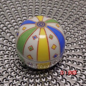 【有田焼】 花玉手毬珍味入れ 薬味入 蓋物 livingts 09