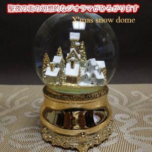 スノードーム・オルゴール曲(星に願いを)  クリスマスプレゼント クリスマスインテリア|livingts