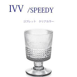 IVV イタリア製 SPEEDY スピーディー グラス ゴブレット クリアカラー livingts