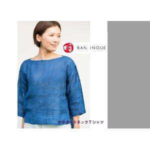 CAYA かやボートネックTシャツ 綿100% 全7色|livingts