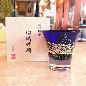 【江戸硝子】「瑠璃玻璃(るりはり)・冷酒杯・木箱付」ギフト 金箔 ブルー(LS19616RULM) livingts