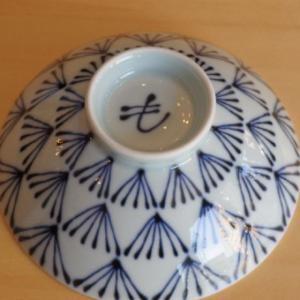波佐見焼 白山陶器 平茶碗(P8)飯碗|livingts|05
