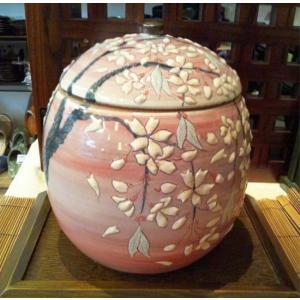 城乃越焼 建窯 メモリアルポット(骨壺)「しだれ桜」|livingts