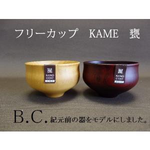 B.C.フリーカップ KAME 甕 角田清兵衛商店|livingts