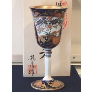 賞美堂 有田焼 其泉 琳派古伊万里ワインカップ|livingts