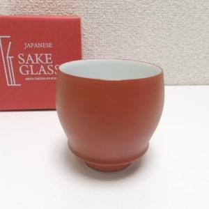 有田焼 朱巻 丸くち 日本酒グラス 酒カップ 匠の蔵 濃醇 ARITA 得トクセール|livingts