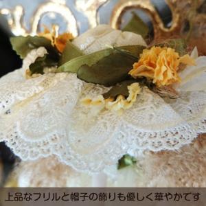 若月まり子人形 フィルクローシェシリーズ 「アンネット」|livingts|03