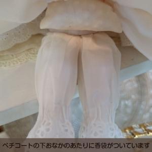 若月まり子人形 フィルクローシェシリーズ 「アンネット」|livingts|05