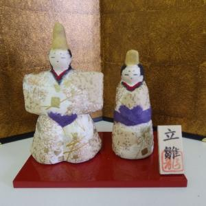 ちぎり和紙ひな人形 金銀砂子白立雛(ミニ)台 木札付き livingts