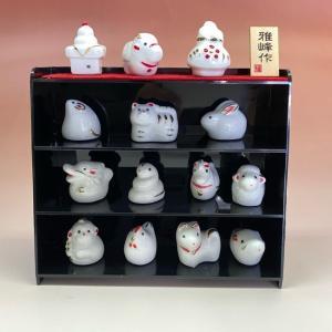 干支飾り 十二支揃 開運 招福 正月飾り 陶器製|livingts