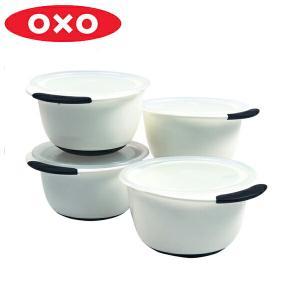 OXOのミニミキシングボウル4個セットです。下ごしらえ、ソースの混ぜ合わせなどに最適なミニサイズ。フ...