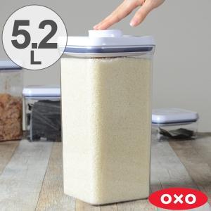 OXO オクソー ポップコンテナ ビッグスクエア トール 5.2L ( 保存容器 密閉 プラスチック 透明 )|livingut