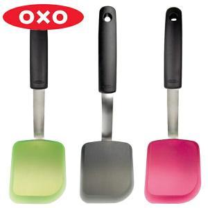 OXO オクソー シリコンターナー ミニ ( ヘラ キッチンツール シリコン ターナー ) livingut