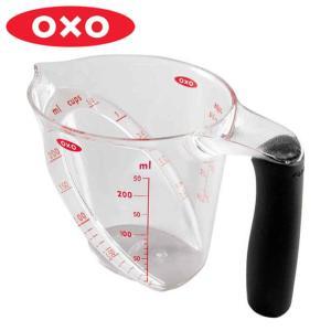 OXO (オクソー) アングルドメジャーカップ 小 250ml ( メジャーカップ 計量カップ キッチンツール )