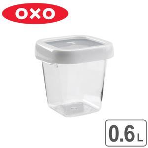 OXO オクソー ロックトップコンテナ 0.6L S スクエア ( 600ml 保存容器 食洗機対応 電子レンジ対応 ) livingut