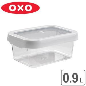 OXO オクソー ロックトップコンテナ 0.9L S レクタングル ( 900ml 保存容器 食洗機対応 電子レンジ対応 ) livingut