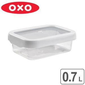 OXO オクソー ロックトップコンテナ 0.7L S レクタングル ( 700ml 保存容器 食洗機対応 電子レンジ対応 )