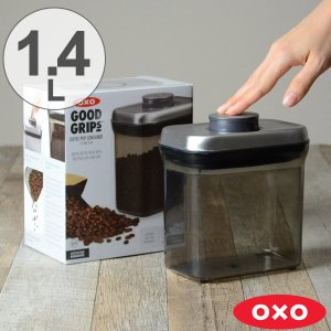 OXO オクソー コーヒーポップコンテナ レクタングル 1.4L UVブロッカー ( 保存容器 密閉 プラスチック 透明 )|livingut