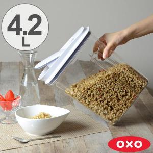 OXO オクソー ポップディスペンサー L 4.2L ( 保存容器 密閉 プラスチック 透明 )|livingut