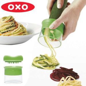 OXO オクソー ベジヌードルカッター ( 野菜 パスタ ベジヌードル 野菜ヌードルカッター )