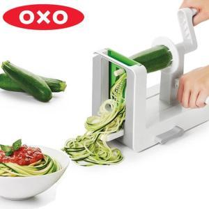 OXO オクソー テーブルトップ ベジヌードルカッター ( 野菜 パスタ ベジヌードル 野菜ヌードル...