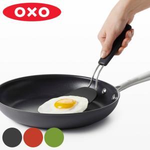 OXO オクソー ナイロンソフトターナー ( ヘラ キッチンツール シリコン ターナー ) リビングート PayPayモール店