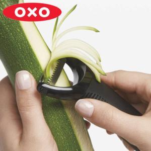 OXO オクソー 千切りピーラー ( ピーラー 千切り スラ...
