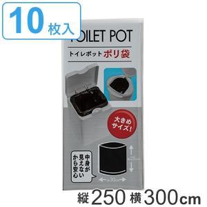 ゴミ袋 トイレポット用 10枚入り サニタリー袋 ( トイレ 用品 ごみ袋 エチケット袋 )|livingut