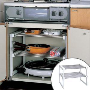 収納棚 コンロ下フリーラック 2段 ステンレスタイプ 組立式 ( キッチン収納 シンク下収納 キッチン 収納 )|livingut