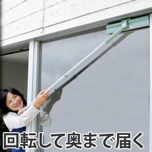 ガラスワイプワイパ 伸縮 ( 窓掃除 お掃除 窓ガラス ガラスワイパー 清掃ワイパー 水切り ブラシ )|livingut