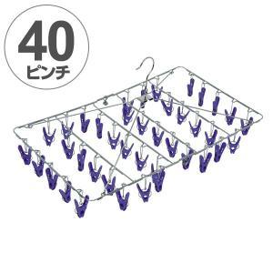 洗濯ハンガー ステンレスハンガー ステリア 角ハンガー ピンチ40個 ( 物干しハンガー ステンレス製 折りたたみ式 角型ハンガー )|livingut