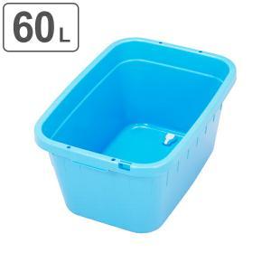 タライ 60L ジャンボタライ 角型 水抜栓付 たらい ( 角型タライ 洗い桶 大型 洗濯 収納 野菜洗い )の画像