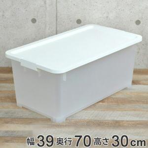収納ボックス 幅39×奥行70×高さ29cm 深型 フタ付き プラスチック 日本製 ( 収納ケース 収納 クローゼット収納 押入れ収納 )|livingut