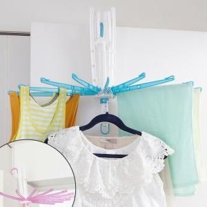 洗濯ハンガー パラソルハンガー 室内外干し用 ( 洗濯 ハンガー 部屋干し )|livingut