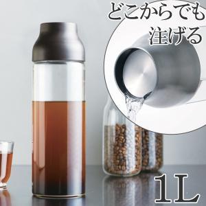 キントー KINTO 冷水筒 ピッチャー 耐熱 1L ガラス CAPSULE カプセル ウォーターカラフェ ステンレスリッド 水差し ( 食洗機対応 電子レンジ )|livingut