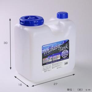 ウォータータンク Nタイプ 10L コック付き ( 水 タンク 防災グッズ )|livingut|02