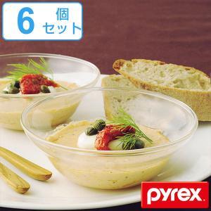 ボウル 耐熱ガラス 210ml パイレックス Pyrex 皿 食器 同色6個セット ( お皿 小鉢 容器 耐熱 ガラス オーブン 電子レンジ )|livingut