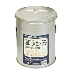 火消しつぼ 万能缶 7号 ( 保存缶 火消し缶 アウトドア )|livingut