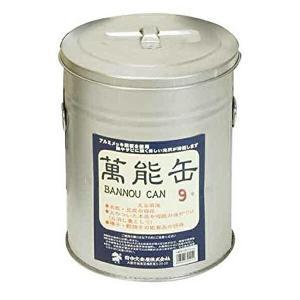 火消しつぼ 万能缶 9号 ( 保存缶 火消し缶 アウトドア )|livingut