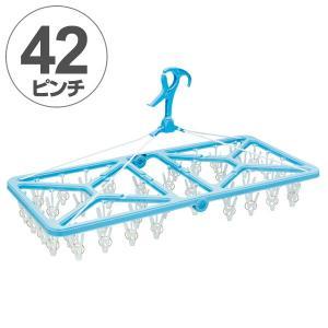 洗濯ハンガー ML2 らくらくハンガー 42ピンチ ( 折りたたみ 角ハンガー 物干しハンガー 洗濯物干し )|livingut