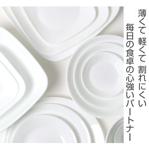 ボウル 16cm コレール CORELLE 白 食器 皿 ウインターフロスト ( 食洗機対応 ホワイト 電子レンジ対応 お皿 オーブン対応 白い )|livingut|02