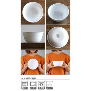 ボウル 16cm コレール CORELLE 白 食器 皿 ウインターフロスト ( 食洗機対応 ホワイト 電子レンジ対応 お皿 オーブン対応 白い )|livingut|03