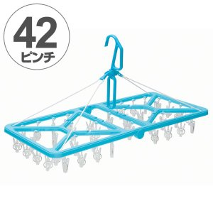 洗濯ハンガー ML2 かんたんフック角ハンガー 42ピンチ ( 折りたたみ 角ハンガー 物干しハンガー 洗濯物干し )|livingut