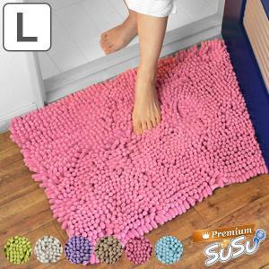 バスマット Premium SUSU(スウスウ・吸う吸う) Lサイズ 50×80cm 抗菌仕様 ( マイクロファイバー 風呂マット ドライバスマット )|livingut
