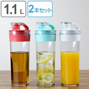冷水筒 フレッシュロック ピッチャー 1.1L 耐熱 縦置き 日本製 同色2本セット ( 麦茶ポット...