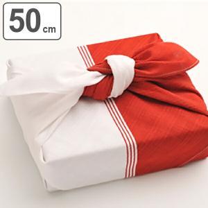 風呂敷 中巾 チーフ ハレ包み 紅白 50cm