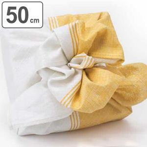 風呂敷 中巾 チーフ 寿ぎ包み 金銀 50cm