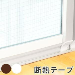 玄関ドア 断熱 シートの商品一覧 通販 Yahooショッピング