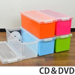 CD・DVDケース バックル式 収納ケース 幅45×奥行16.3×高さ15.8cm CD用 DVD用 ( 収納ボックス 収納 CD CDケース DVD DVDケース )